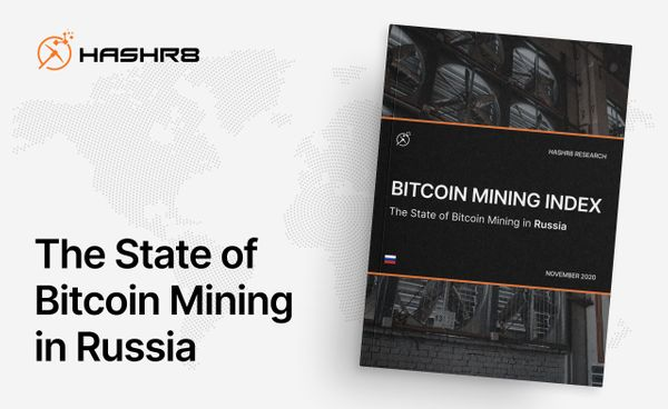 Launching HASHR8's Bitcoin Mining Index